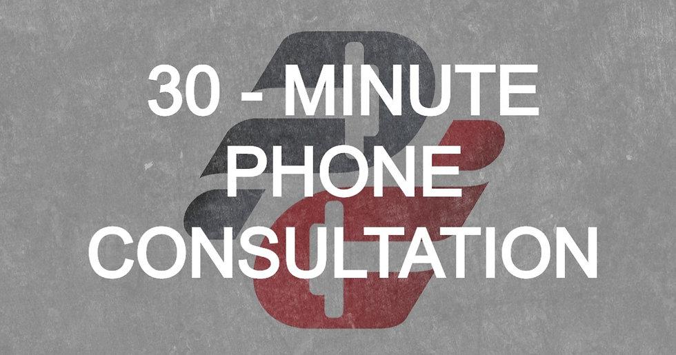 Stephanie Mckibban: 30-Minute Phone Consult