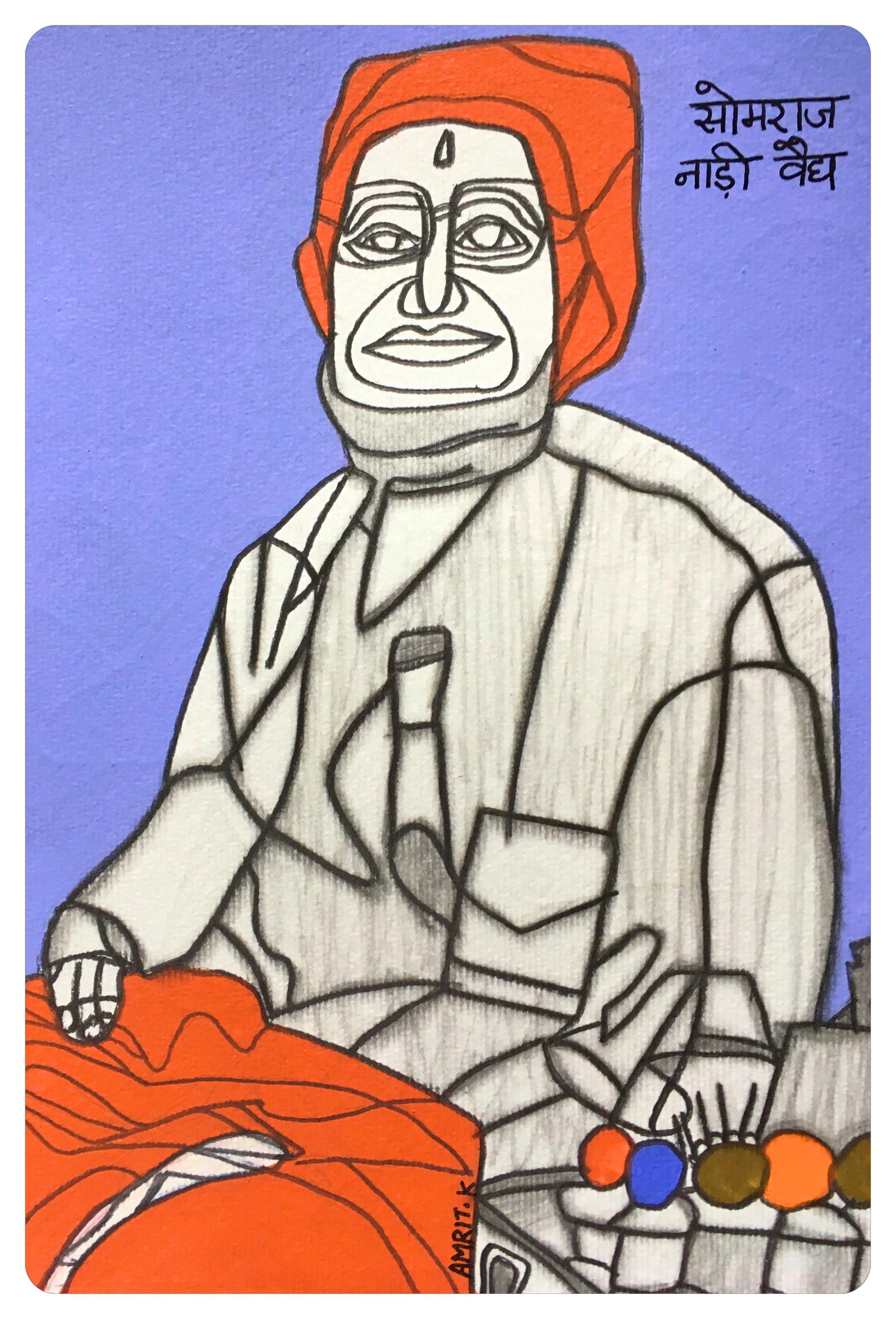 Somraj Nadi Vaidya