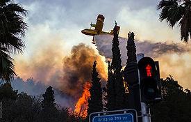 640px-Haifa_on_fire.jpg