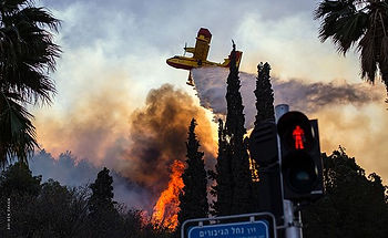 640px-Haifa_on_fire.jpg