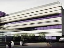 Al Silaa Hospital