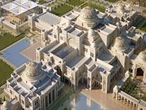 The Supreme Council