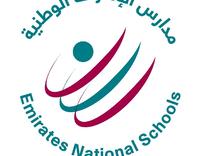 Emirates National School