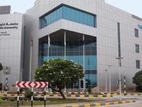 Petroleum Institute Research Centre at Sas Al Nakhil