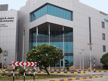 Petroleum Institute Research Centre at Sas Al Nakhil