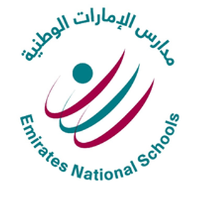 2015 Emirates National School.png