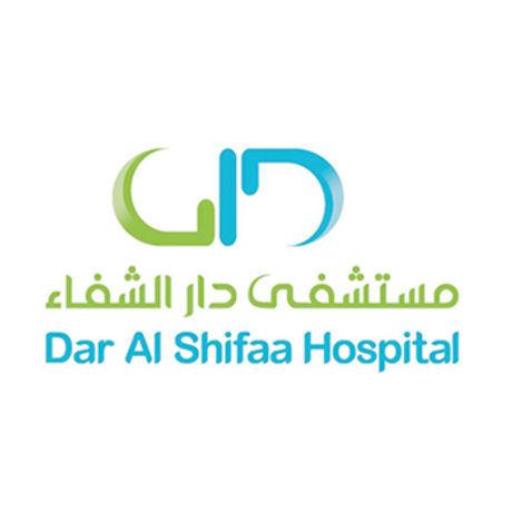 2015 Dar Al Shifa Hospital.jpg