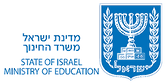 State_of_Israel_Ministry_of_Education.pn