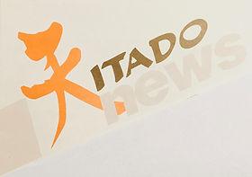 itadonews.jpg