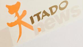 Noi ci siamo...ItadoNews #2