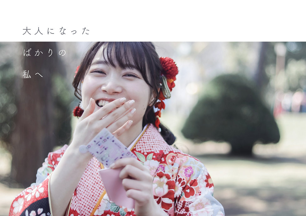 成人式 前撮り・後撮り_詳細(最終確認)_page-0002.jpg
