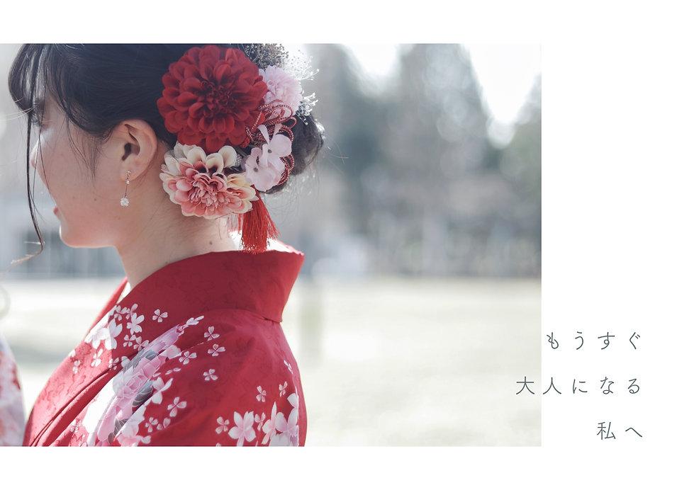 成人式 前撮り・後撮り_詳細(最終確認)_page-0001.jpg