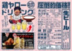 00057864_drink-01.jpg