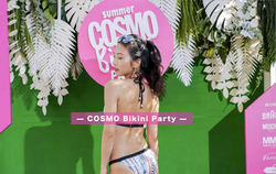 COSMO Bikini party