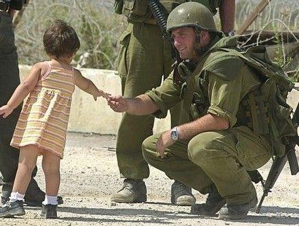 IDF w girl.jpg