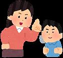 shitsuke_shikaru_mother_smile.png