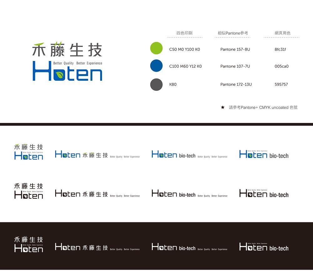 禾藤生技 企業商標設計