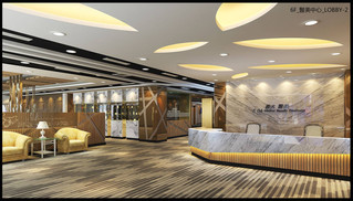 醫美診所空間設計   商業空間設計