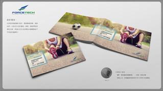旭勇橡膠 | 產品型錄設計