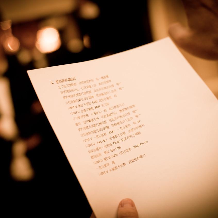 -wedding-records_25095705811_o