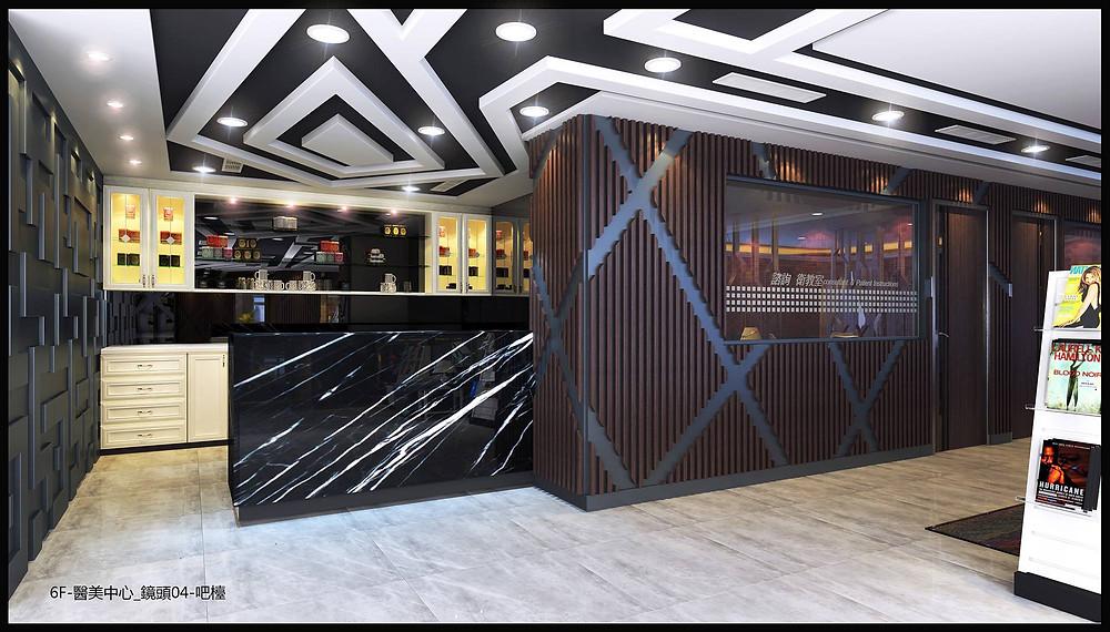 醫美診所空間設計 | 商業空間設計