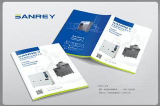 翔睿環境科技型錄設計印刷