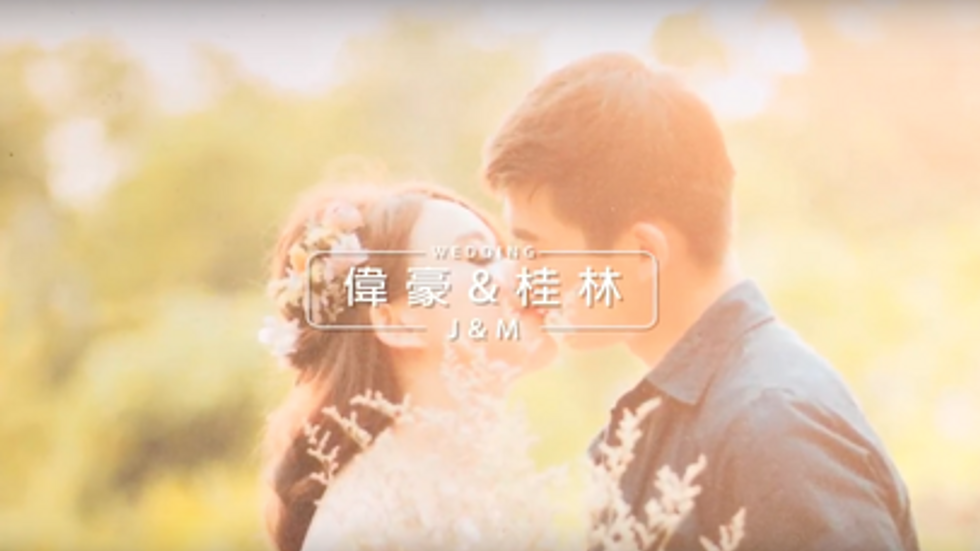 偉豪&桂林 婚禮紀錄