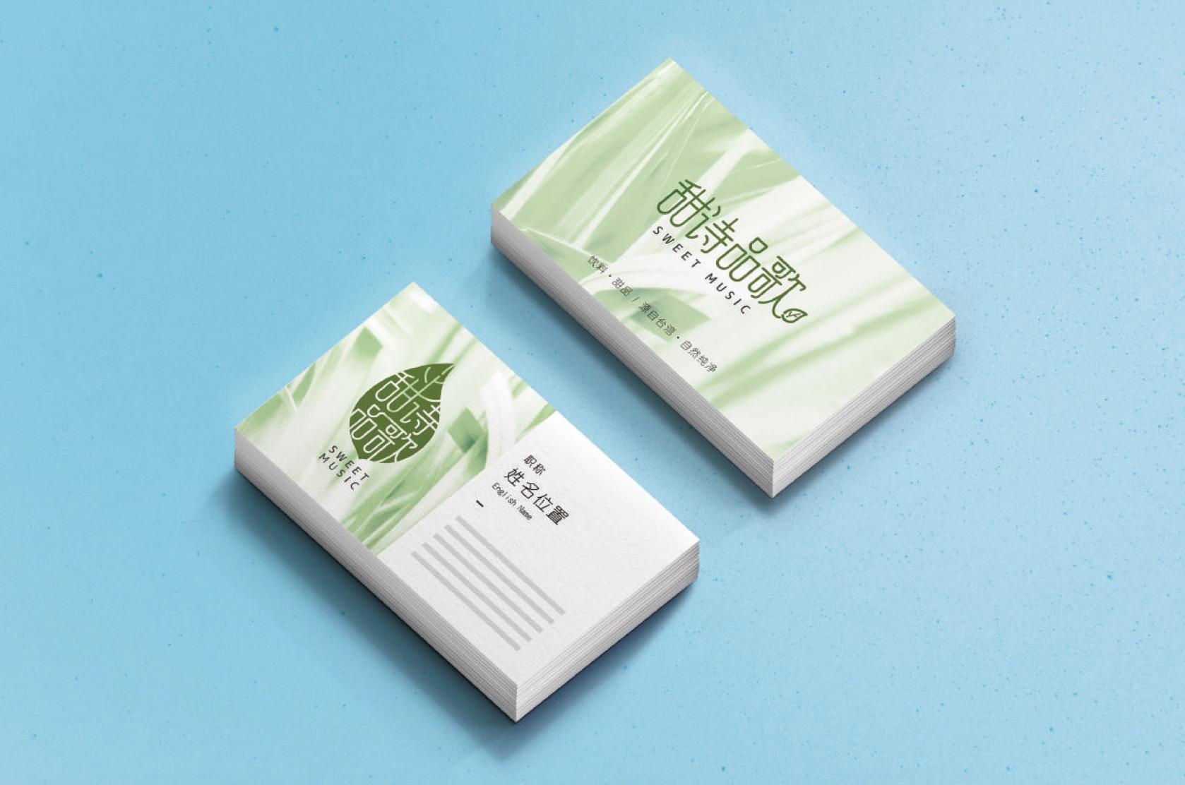 甜詩品歌茶飲店品牌設計