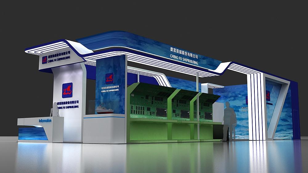 慶富造船高雄海事展 | 展覽裝潢設計