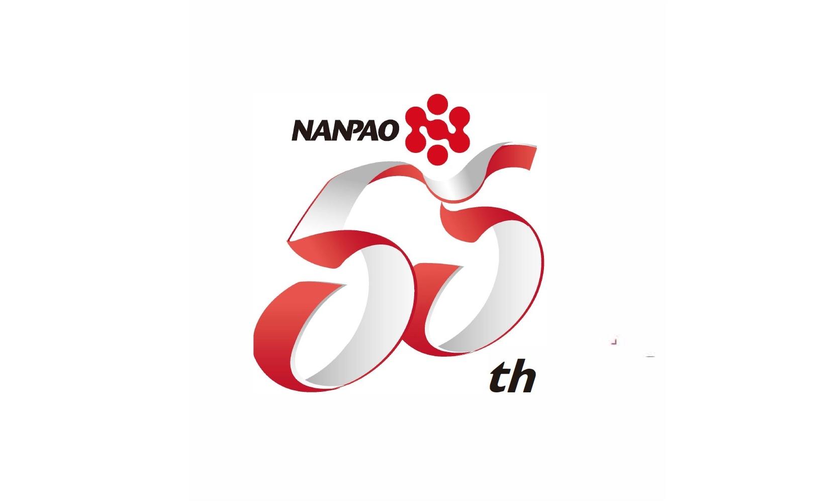 南寶樹脂 50週年 紀念LOGO設計