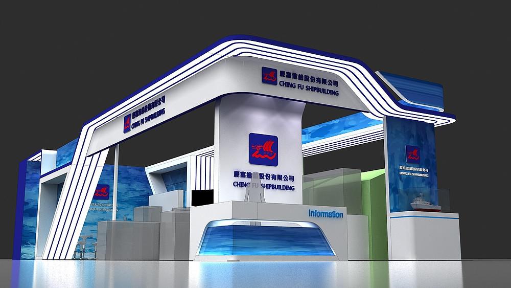 慶富造船高雄海事展 | 展覽活動設計