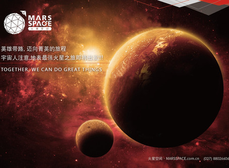 火星空間 | CIS企業識別規劃(下)應用識別