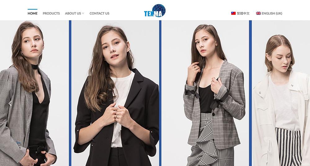 德式馬企業網站 女性服飾生產
