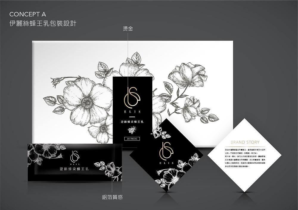 品牌設計 包裝設計 伊麗絲蜂王乳