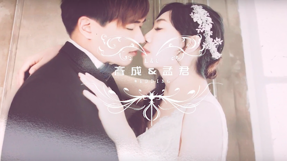 彥成&孟君 婚禮紀錄
