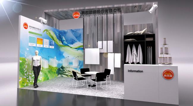 東和紡織 台北TITAS | 展覽設計
