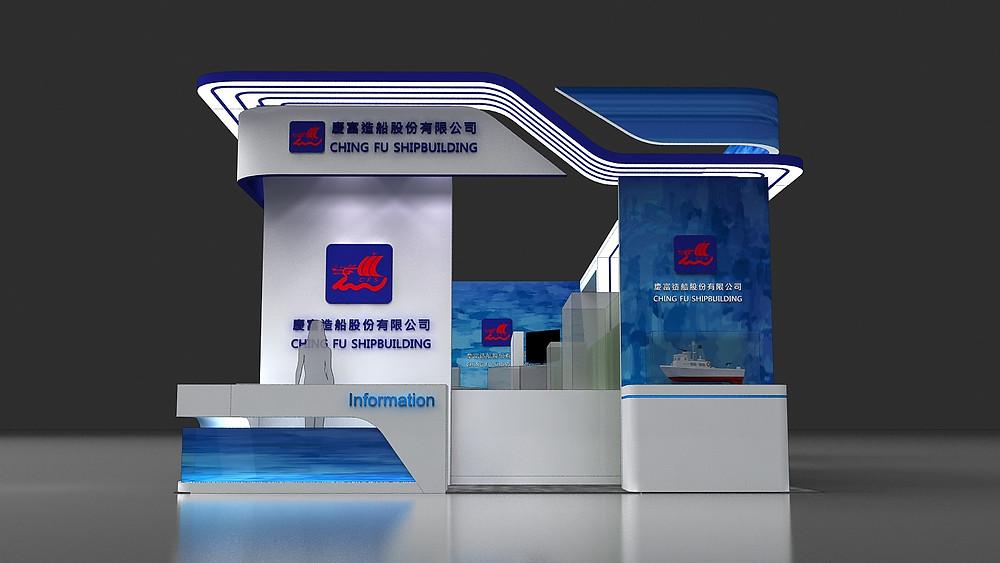 慶富造船高雄海事展 | 展場設計