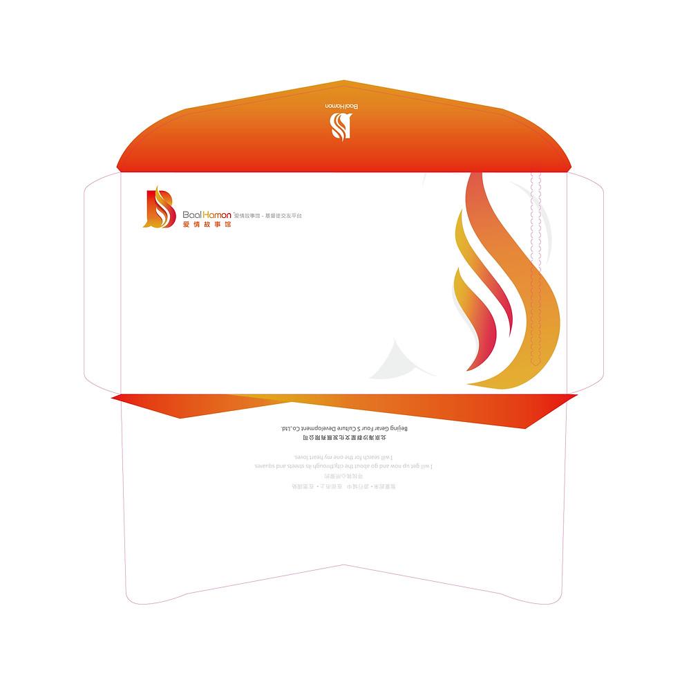 愛情故事館 VI視覺規劃 信封設計