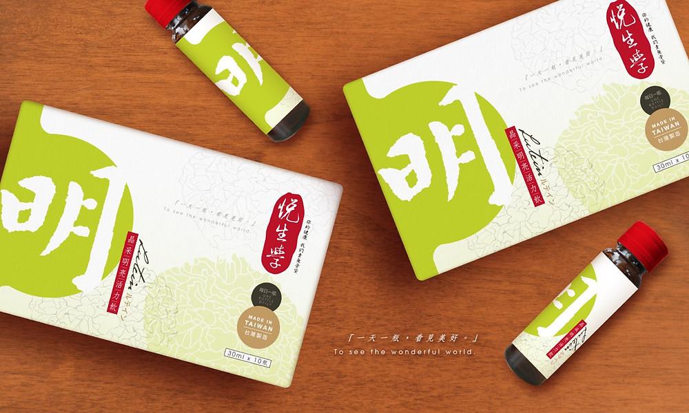 益生學 產品包裝設計