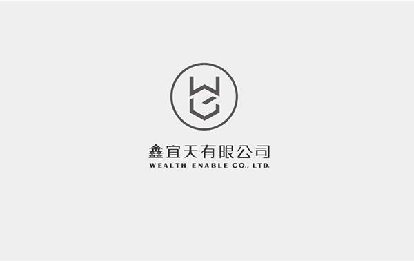 鑫宜天有限公司:天然有機保養品CIS設計