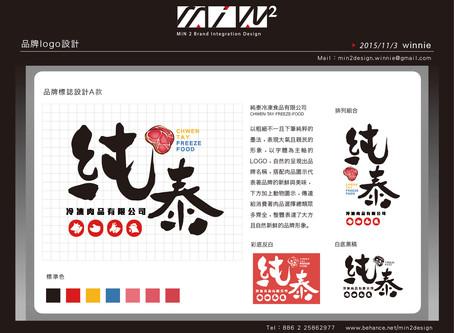 LOGO設計|品牌形象的起點