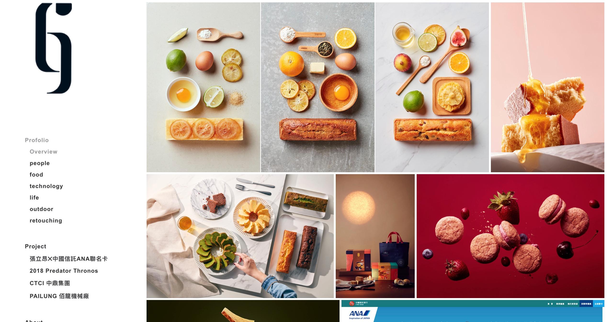 微光視覺 企業形象網站設計