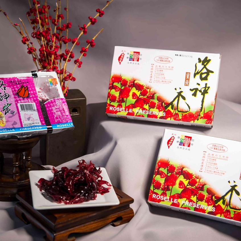 農產品,台灣特產的商品攝影。風格規劃、產品拍攝、道具佈置、後製。我們提供專業攝影服務。