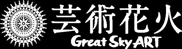 geijutsuhanabi.png