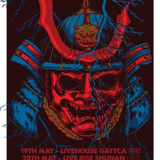 Nowhere Else Tour Poster