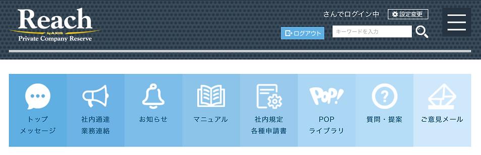 スクリーンショット 2020-05-06 16.15.35.png