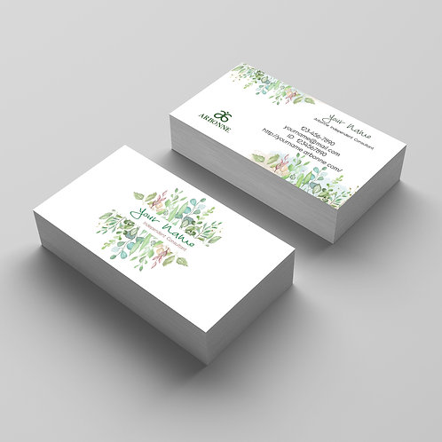 Arbonne business card Greenery