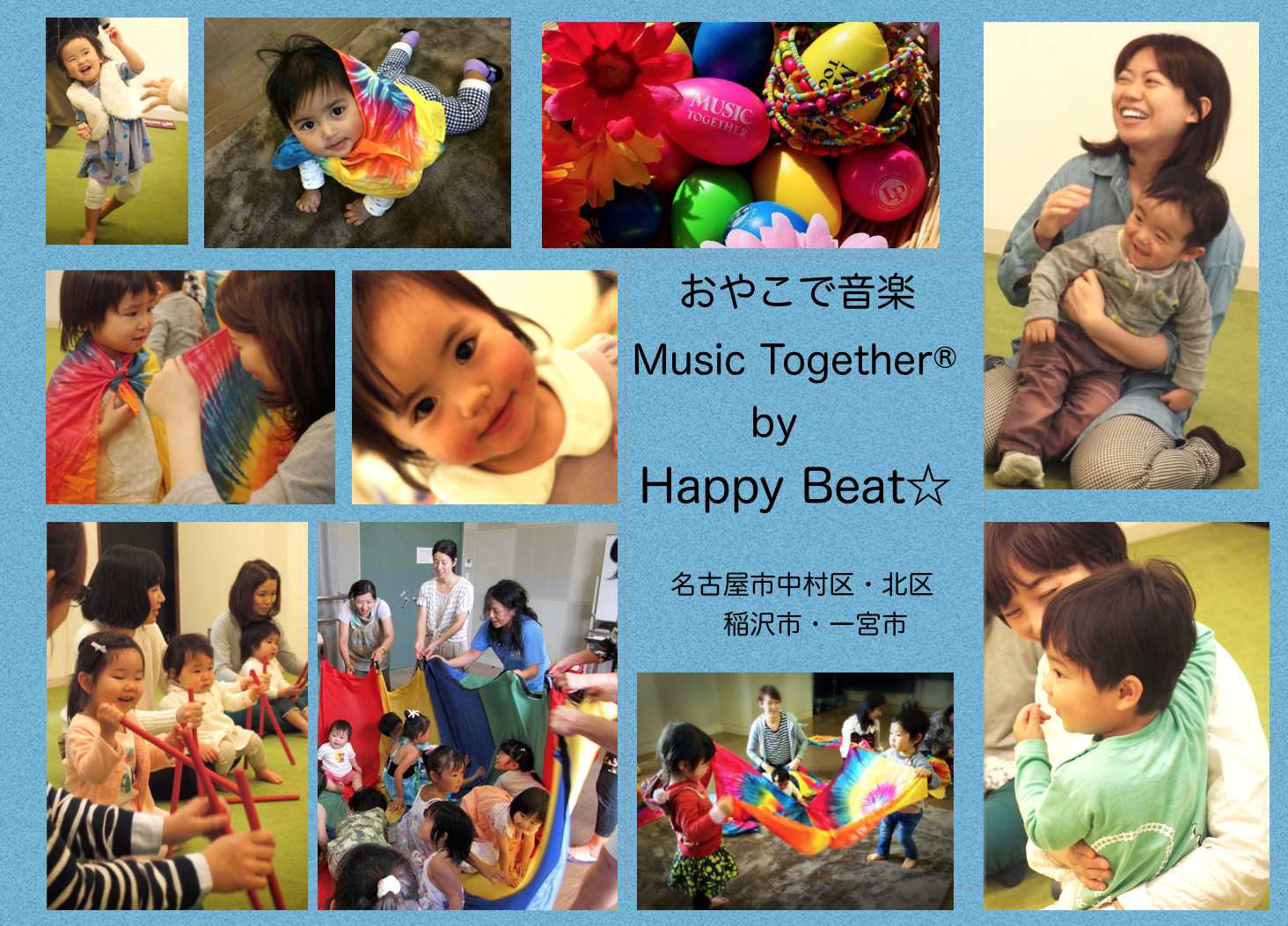 Music Together® by Happy Beat
