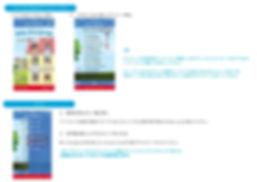 app_fmz2.jpg