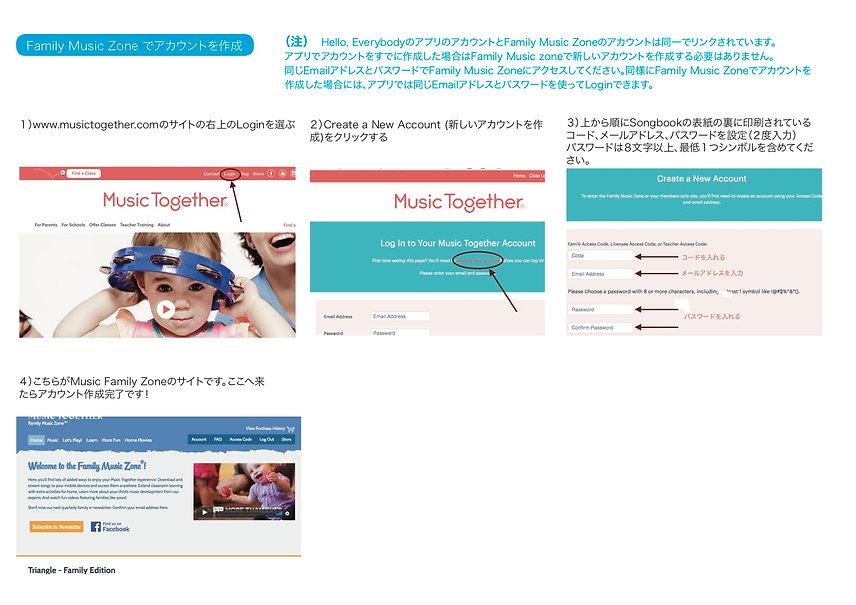app_fmz3.jpg